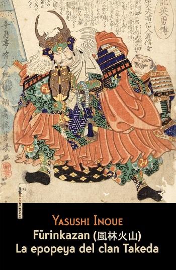 Furinkazan. La epopeya del clan Takeda