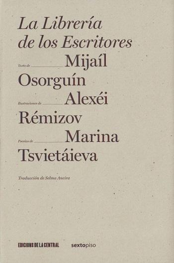la-libreria-de-los-escritores